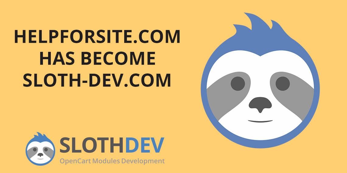 helpforsite.com став sloth-dev.com.ua
