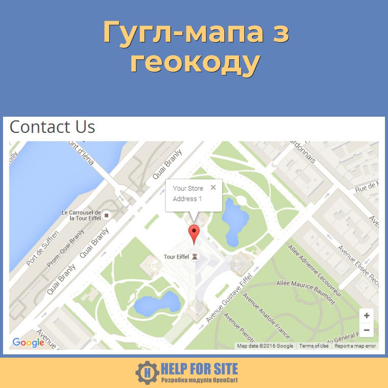 Гугл-мапа з геокоду