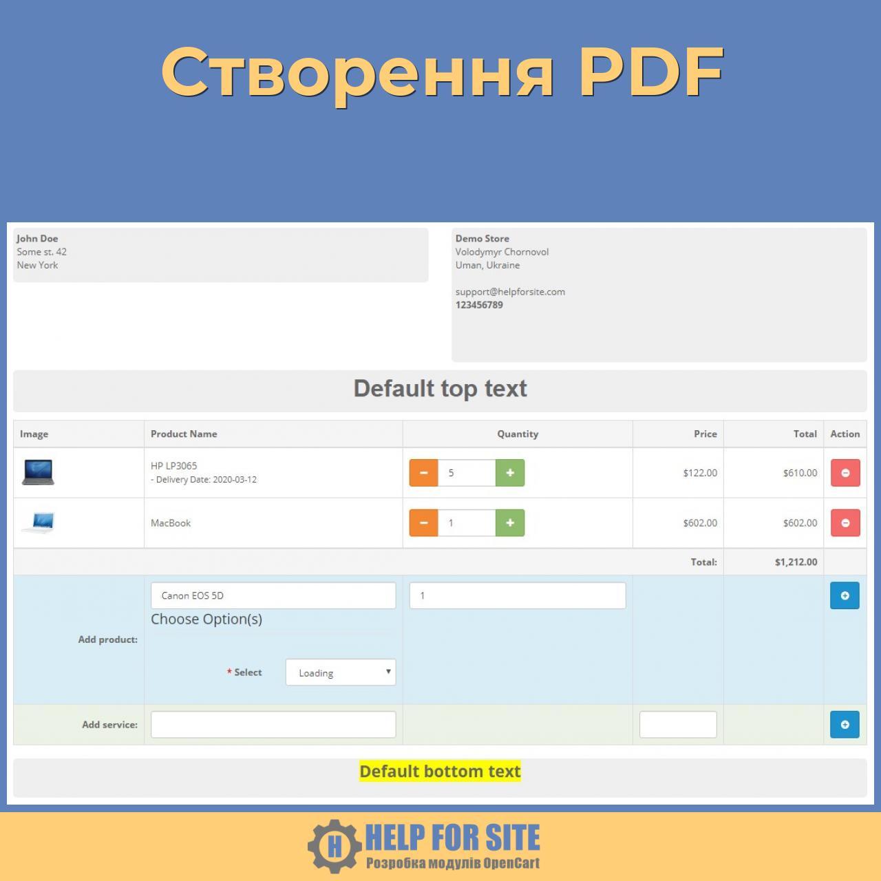 Створення PDF