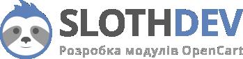Розробка модулів OpenCart