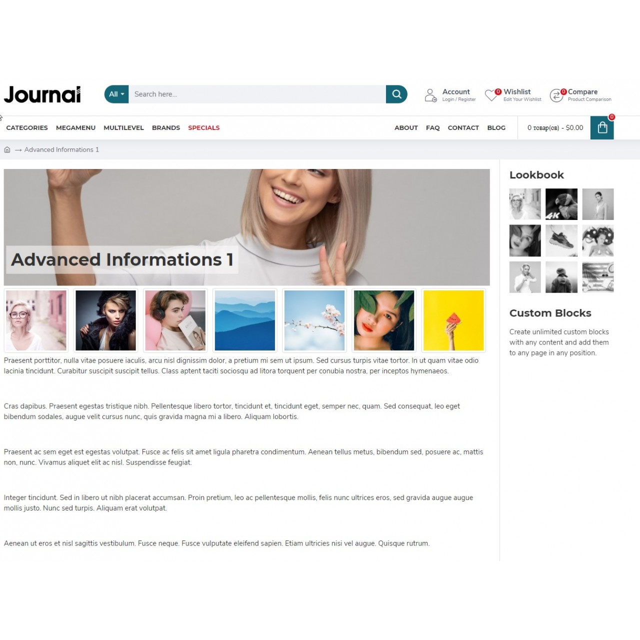 Розширені інформаційні статті